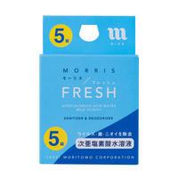 モーリスフレッシュタブレット 5錠入り(次亜塩素酸水溶液生成剤)