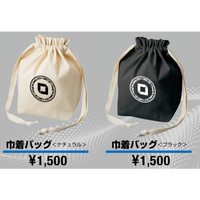TTC巾着(ナチュラル・ブラック)