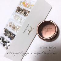 Petit à petit de joujou  +  original tin case  one※オンラインショップ限定