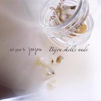 Bijou shells  nude (ヌード)