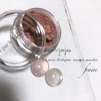 Lueur d'origine nuance powder / fraise(フレーズ)