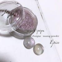 Lueur d'origine nuance powder / Épice (スパイス)