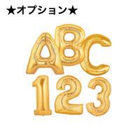 ◆オプション◆アルファベット・数字バルーン(追加用)