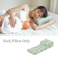 ジョイチチ 頭部用枕【通常品はAmazonで好評販売中です】