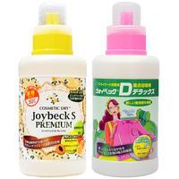 ジョイベック【おすすめセットG】ドライマーク ドライ洗剤 500g/風合回復剤(ソフトタイプ)500g