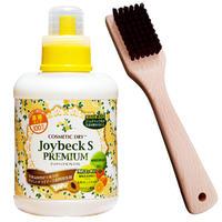 ジョイベック【おすすめセットA】ドライマーク ドライ洗剤 1,000g/染み抜きブラシ(馬毛)