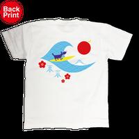 JIG-001(Yuu Imokawa)