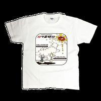 JIG-029(Takehiro Fukuda)