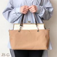B5サイズ❤︎荷物持ちさんのための✨がま口帆布トート&ショルダーバックLL+❤︎お好きな色で (ゆうパック送料無料)