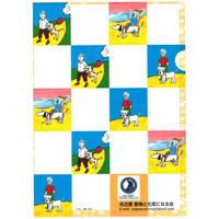 【動物と元気になる会コラボ】補助犬クリアファイル