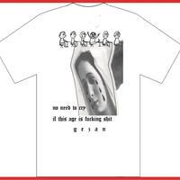 GEZAN//言いたいだけのVOID T-shirt