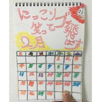 BVP Plan04 イーグル・タカの2018めちゃポジ手作りカレンダー(受注生産)+2018「謹賀新年アジアンジャパニーズMix」セット