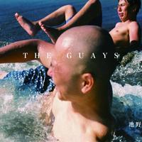 【特別版CD  : 数量限定) 】THE GUAYS 「あきらめることをあきらめたんだ」