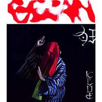 【CD】GEZAN「狂(KLUE)」
