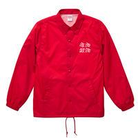 十三月コーチジャケット(red/black)