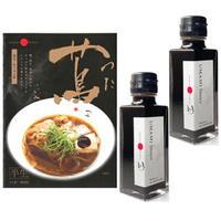 蔦監修 醤油ラーメン(半生)3食&UMAMI醤油2本セット