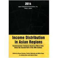 Income Distribution in Asian regions [978-4-8223-3736-0]-07