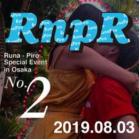【るなぴろ】Rnna-Piro Special Even 「2部」