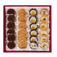 【サブレセット(24枚入)】 北海道産バターをたっぷり使用したサブレ