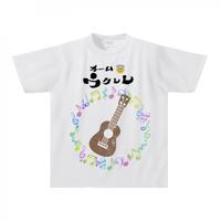【みのりんさん専用】チームウクレレTシャツ