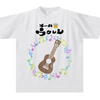 【hiroさん専用】チームウクレレTシャツ M