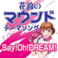 【花鈴のマウンド】Say!Oh!DREAM