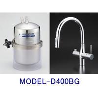マルチピュアビルトイン型・グースネック型兼用水栓タイプ(MODEL-D400BG)
