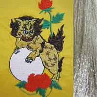 玉獅子・銀房・長さ105cm