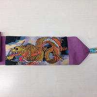 手刺繍腕守り・龍・105cm・セミカスタム