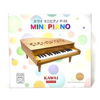 カワイミニピアノP-32 ナチュラル