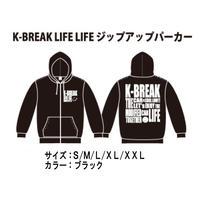 LIFEパーカー 【ジップアップ】