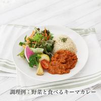 野菜と食べるキーマカレー 3袋入り(冷凍)