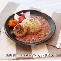 ハヤシライス 3袋入り(冷凍)