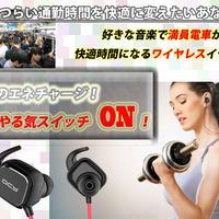 KTRM QY12 Pro Bluetooth ワイヤレスイヤホン