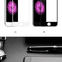 液晶強化ガラス iPhone 7/7Plus 全面タイプ 1枚組 ブルーライトカット
