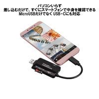 K-ONE. OT-9518 充電機能付き USB MicroUSB USB-C OTG HUB カードリーダー