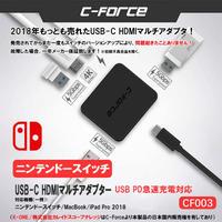 C-Force CF003 携帯ドッグ