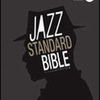 ジャズ・スタンダード・バイブル(CD付)