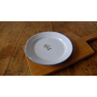 Cul Noir Decorative Plate (South of France)