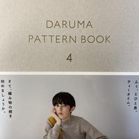 [Daruma] Pattern Book 4