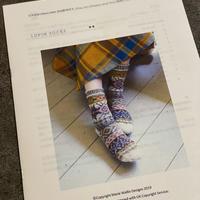 [K2tog] 条件付翻訳編図 Lupin Socks in the GENTLE