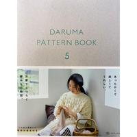 [Daruma] Pattern Book 5