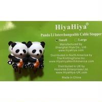 [HiyaHiya] Panda Cable Stoppers