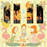【CD】日常