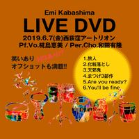 【DVD】Per.コラボライブ