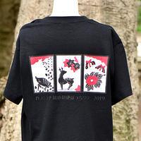 猪鹿蝶Tシャツ(黒豆)