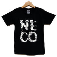 Kid's - Alphabet NECO