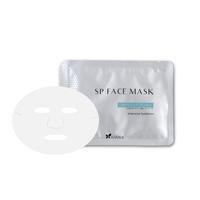 【KAIIAGE】SP FACE MASK 20mL(単品)プロテオグリカンマスク