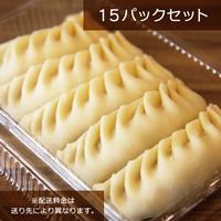 ジャンボ餃子(冷凍)5個入×15パック
