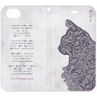 猫の食卓iPhone7/8手帳ケース